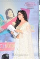 Piaa Bajpai posing in Hot Dress at Back Bench Student Audio Release