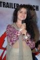 Piaa Bajpai New Pictures at Dalam Movie Trailer Launch