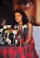 Tamil Actress Piaa Latest Photos