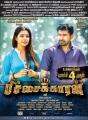 Satna Titus, Vijay Antony in Pichaikaran Movie Release Posters