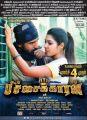 Vijay Antony, Satna Titus in Pichaikaran Movie Release Posters