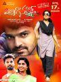 Pichiga Nachav Movie Release Date March 17th Posters