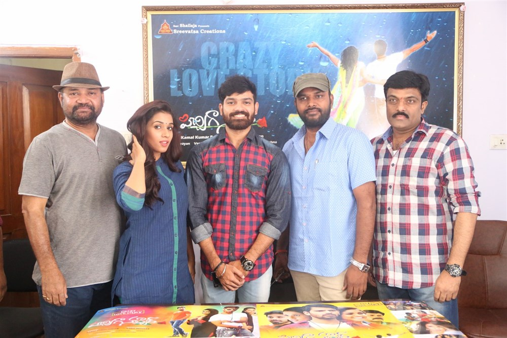 Pichiga Nachav Success Meet Stills