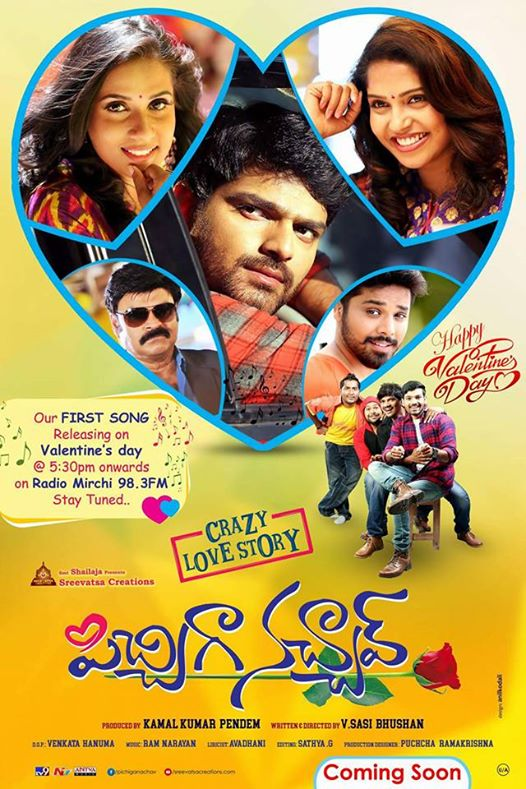 Pichiga Nachav Telugu Movie Posters