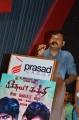 Fivestar Kathiresan @ Pichuva Kaththi Audio Launch Stills