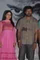 Parvati Nirban, Sanjeev at Piravi Movie Press Meet Stills