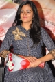 Actress Gayathri @ Pizza 2 Audio Launch Stills