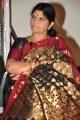 Shobha Rani @ Pizza 2 Audio Launch Stills