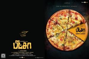 Pizza Audio Release Invitation Wallpapers
