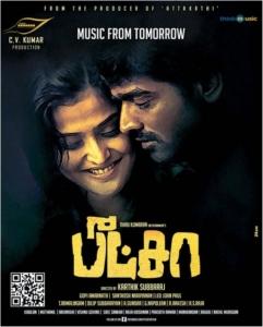 Vijay Sethupathy, Ramya Nambeesan in Pizza Audio Release Posters