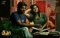 Vijay Sethupathy, Ramya Nambeesan in Pizza Tamil Movie Wallpapers
