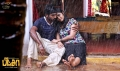 Pizza Tamil Movie Wallpapers
