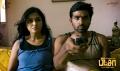 Ramya Nambeesan, Vijay Sethupathi in Pizza Tamil Movie Wallpapers