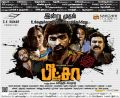 Pizza Tamil Movie Release Posters