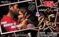 Vijay Sethupathi, Ramya Nambeesan in Pizza Telugu Movie Release Wallpapers