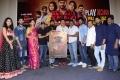 Playback Movie Press Meet Stills
