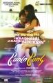 Simbu, Varalakshmi Sarathkumar in Poda Podi Movie Release Posters