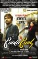 Poda Podi Movie Diwali Release Posters