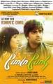 Varalaxmi Sarath Kumar, Simbu in Poda Podi Movie Release Posters