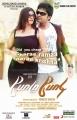 Simbu and Varalaxmi in Poda Podi Movie Release Posters