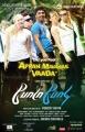 Actor Simbu in Poda Podi Tamil Movie Release Posters