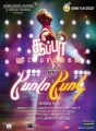 Podaa Podi Movie Release Posters