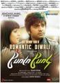 Poda Podi Movie Release in Diwali Posters