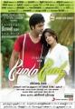 Simbu & Varalakshmi in Poda Podi Movie Release Posters