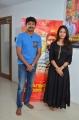 Udhayanidhi Stalin, Nivetha Pethuraj @ Podhuvaga En Manasu Thangam Audio Launch Stills