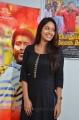 Actress Nivetha Pethuraj @ Podhuvaga En Manasu Thangam Audio Launch Stills