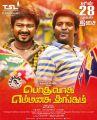 Udhayanidhi Stalin, Soori in Podhuvaga En Manasu Thangam Movie Release Posters