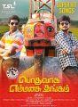 Soori, Udhayanidhi Stalin in Podhuvaga En Manasu Thangam Movie Release Posters