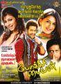 Tanisha Mukherjee, Jr NTR, Hansika in Pokkiri Paiyan Movie Release Posters