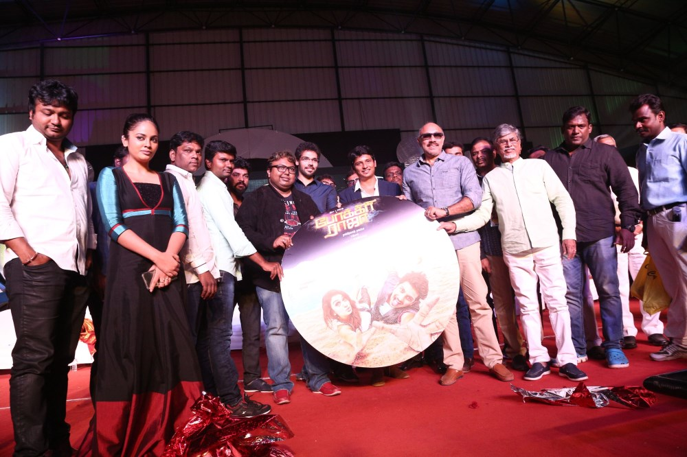 Pokkiri Raja Audio Launch in Coimbatore Stills