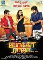 Jiiva, Hansika, Sibiraj in Pokkiri Raja Movie Release Posters