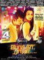 Jiiva, Hansika Motwani in Pokkiri Raja Movie Release Posters