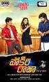 Jiiva, Hansika Motwani, Sibiraj in Pokkiri Raja Telugu Movie Posters