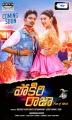 Hansika Motwani, Jiiva in Pokkiri Raja Telugu Movie Posters
