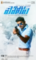Actor Vijay's Police Movie Posters