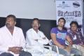 Pollangu Audio Launch Stills