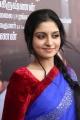 Actress Athmiya @ Pongadi Neengalum Unga Kaadhalum Audio Launch Stills