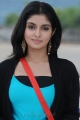 Actress Athmiya in Pongadi Neengalum Unga Kaadhalum Movie Stills
