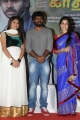 Ramakrishnan, Karunya, Athmiya @ Pongadi Neengalum Unga Kaadhalum Press Meet Photos