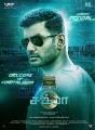 Chakra Movie Pongal Wishes Poster