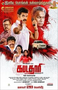 Kabadathaari Movie Pongal Wishes Poster