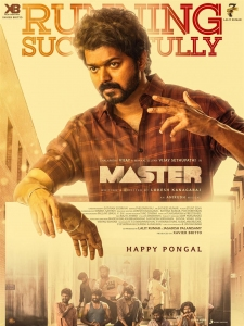 Master Movie Pongal Wishes Poster