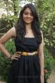 Actress Gayathri at Ponmalai Pozhudhu Movie Press Meet Stills
