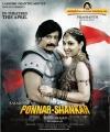Ponnar Shankar Release Posters, Ponnar Shankar Movie Release Date Posters