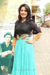Actress Pooja New Photos @ Amara Kaaviyam Audio Release