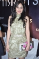 Pooja Chopra Latest Pictures